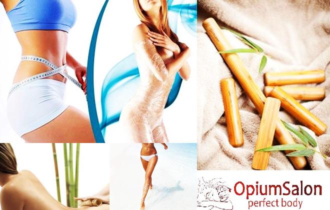 Perfect Body: impachetari electrostimulare masaje anticelulitice cu bambus ventuze vacuum cavitatii Ultralipo laser presodrenaj limfatic peeling corporal Fast Slim la doar 249 lei in loc de 3350 lei la Opium Salon!